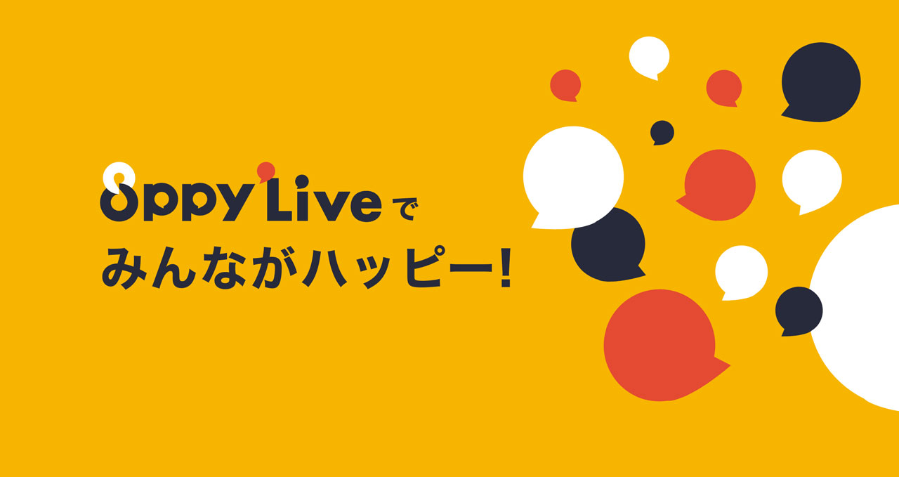 8ppy Liveでみんながハッピー!