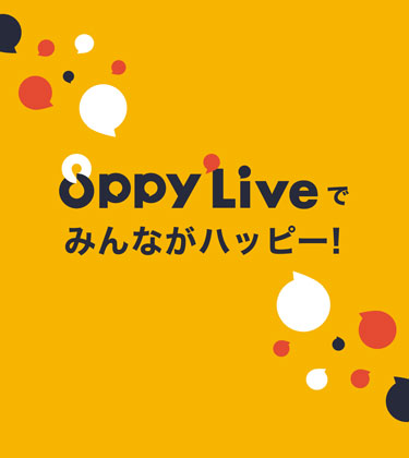8ppy Liveでみんなハッピー!